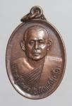 เหรียญหลวงพ่อเชื้อ วัดโคกเข็ม จ.ชัยนาท  (N46104)