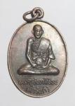 เหรียญหลวงพ่อสารัญ วัดดงน้อย จ.ลพบุรี  (N46120)