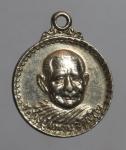 เหรียญหลวงปู่แหวน วัดดอยแม่ปั๋ง จ.เชียงใหม่ (N46122)