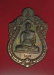 12625 เหรียญหลวงปู่หลุย ธมมธโร วัดราชโยธา กรุงเทพ หมายเลข 2476 เนื้อทองแดง 18