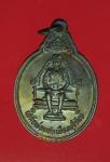 12629 เหรียญหลักเมืองบุรีรัมย์ ปี 2528 เนื้อทองแดงรมดำ 45