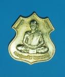 12630 เหรียญหลวงปู่ธรรมโชติ วัดเขานางบวช สุพรรณบุรี 84