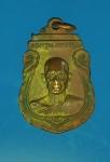12633 เหรียญพระครูนนทวรคุณ วัดบางค้อ นนทบุรี ปี 2525 เนื้อทองแดง 41