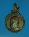12637 เหรียญหลวงพ่ออ่อนสี วัดสาลวัน หนองคาย ปี 2521 เนื้อทองแดง 87