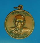12645 เหรียญหลวงพ่อฤาษีลิงดำ วัดท่าซุง อุทัยธานี 91