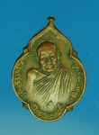 12646 เหรียญหลวงปู่แหวน สุจิณโณ ออกวัดพลับพลา นนทบุรี 41