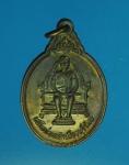 12650 เหรียญหลักเมือง บุรีรัมย์ ปี 2528 เนื้อทองแดง 45