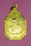 12654 เหรียญหลวงพ่อเชย วัดเจษฏาราม สมุทรสาคร ปี 2520  กระหลั่ยทอง 79