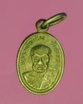 12656 เหรียญเม็ดแตงหลวงพ่อเเช่ม วัดฉลอง ภูเก็ต เนื้ออัลปาก้า 59