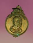 12668 เหรียญหลวงพ่อเก็บ วัดดอนเจดีย๋ สุพรรณบุรี ปี 2512 เนื้อทองแดง หลวงพ่อมุ่ยป