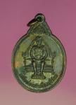 12674 เหรียญหลักเมืองบุรีรัมย์ ปี 2528 เนื้อทองแดง 45