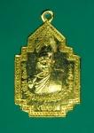 12675 เหรียญหลวงพ่อเชย วัดเจษฏาราม สมุทรสาคร ปี 2520 กระหลั่ยทอง 79