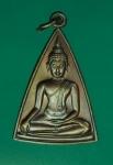 12687 เหรียญพระพุทธสมเด็จพระญาณสังวร วัดบวรนิเวศ เนื้อทองแดง 10.3