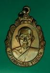 12688 เหรียญหลวงพ่อคล้อย วัดถ้ำเขาเงิน รุ่นสร้างโรงพยาบาลหลังสวน ชุมพร 29