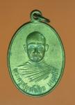 12702 เหรียญพระสมุห์น้อย วัดเนินอีแอน ปราจีนบุรี ปี 2537 กระหลั่ยทอง 48