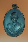 12713 เหรียญหลวงพ่อแดง วัดตะโกสูง นครปฐม เนื้อทองแดง 36