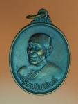 12719 เหรียญครูบาสร้อย วัดมงคลคีรีเขตร์ ตาก เนื้อทองแดง 34
