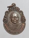 เหรียญหลวงพ่อแดง วัดควนมิตร จ.สงขลา  (N46132)