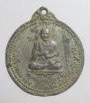 เหรียญสมเด็จโต พรหมรังษี   วัดอินทรวิหาร บางขุนพรหม กทม.   (N46145)