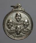 เหรียญครูบา 4 องค์ วัดน้ำบ่อหลวง จ.เชียงใหม่ ปี 25  (N46154)
