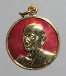 เหรียญสมเด็จโต พรหมรังษี   วัดอินทรวิหาร บางขุนพรหม กทม. รุ่น 108 มงคลเศรษฐี  (N