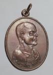 เหรียญพลวงพ่อกัลยาโณภิกขุ วัดเขาสมอคอน จ.ลพบุรี   (N46188)