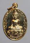 เหรียญพระยายเขียด วัดยางแดง จ.ปัตตานี  (N46191)