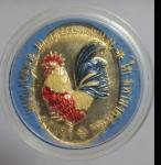 เหรียญไก่มหามงคล วัดพัฒนาธรรมมาราม จ.ลพบุรี  (N46197)