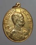 เหรียญจุฬาลงกรณ์ บรมราชาธิราช หลังหลวงพ่อเปิ่น วัดบางพระ จ.นครปฐม  (N46220)