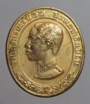 เหรียญจุฬาลงกรณ์ บรมราชาธิราช  หลังหลวงพ่อศรีนวล วัดเพลง จ.นนทบุรี  (N46222)