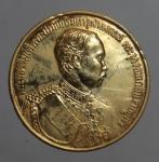 เหรียญ ร.5 หลังหลวงพ่อบุญเลิศ วัดบ่อตะกั่ว จ.นครปฐม  (N46223)