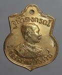 เหรียญจุฬาลงกรณ์ บรมราชาธิราช  หลังหลวงพ่อคูณ วัดบ้านไร่ จ.โคราช  (N46224)