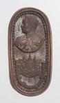 เหรียญ ร.5 หลังสมเด็จโต พรหมรังษี   (N46240)