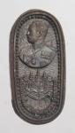 เหรียญ ร.5 หลังสมเด็จโต พรหมรังษี   (N46241)
