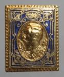เหรียญ ร.5 หลังหลวงพ่อคูณ วัดบ้านไร่ จ.โคราช  (N46250)