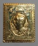 เหรียญ ร.5 หลังหลวงพ่อคูณ วัดบ้านไร่ จ.โคราช  (N46251)
