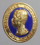 เหรียญ ร.5 สบทบทุนสร้างอุโบสถ วัดหัวลำโพง  (N46253)