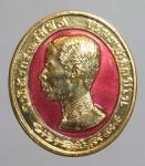 เหรียญ ร.5 สบทบทุนสร้างอุโบสถ วัดหัวลำโพง   (N46254)
