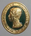 เหรียญ ร.5 สบทบทุนสร้างอุโบสถ วัดหัวลำโพง  (N46255)