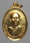เหรียญหลวงพ่อสุภา สำนักสงฆ์เทพขจรจิตอุทิศสามัคคีธรรม จ.ภูเก็ต  (N46256)