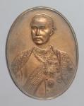 เหรียญ ร.5  (N46258)