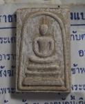 พระผงสมเด็จ วัดพิกุลทอง จ.สิงห์บุรี  (N46281)