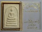 พระผงพระพิมพ์สมเด็จผงญาณวิลาศ (แดง) รุ่นพุทธคุณ ปี 37  (N46287)