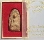 พระรอดลำพูน ปลุกเสกโดย ครูบาอินตา วัดห้วยไซ จ.ลำพูน ครบรอบ 88 ปี  (N46290)