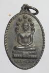 เหรียญพระพุทธวิเศษ วัดทุ่งวิไลชีทวนอุบล ปี 17  จ.อุบลราชธานี  (N46301)
