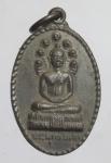 เหรียญพระพุทธวิเศษ วัดทุ่งวิไลชีทวนอุบล ปี 17  จ.อุบลราชธานี   (N46302)