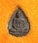 เหรียญสมเด็จโต พรหมรังษี วัดระฆังโฆสิตาราม  ปี 37 กทม.  (N46306)