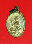 12726 เหรียญนางกวัก วัดอนงค์ กรุงเทพ ปี 2500 เนื้อทองแดงกระหลั่ยทอง 18