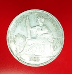12731 เหรียญอินโดจีนฝรั่งเศส  ปี ค.ศ. 1925 เนื้อเงิน