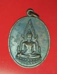 12740 เหรียญพระพุทธชินราช หลวงพ่อเปิ่น วัดบางพระ นครปฐม ปี 2534 เนื้อทองแดง 36